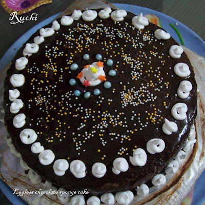 cake racipe without egg in hindi