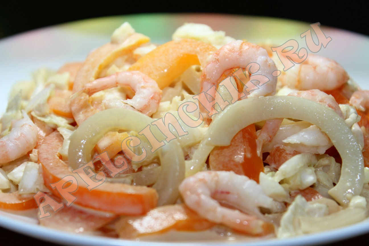 Овощной праздничный салат с морепродуктами