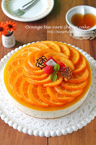 母の日特集に掲載☆お花オレンジの紅茶レアチーズケーキ