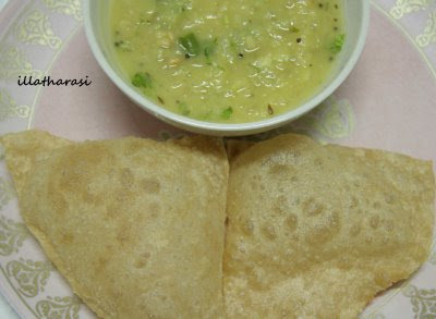 "Poori and Potato Masala - ""Your Recipe Rocks"""