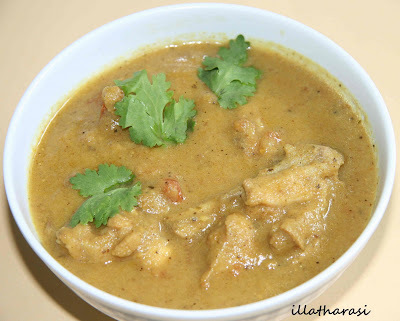 Pepper Chicken (Kozhambhu)Curry