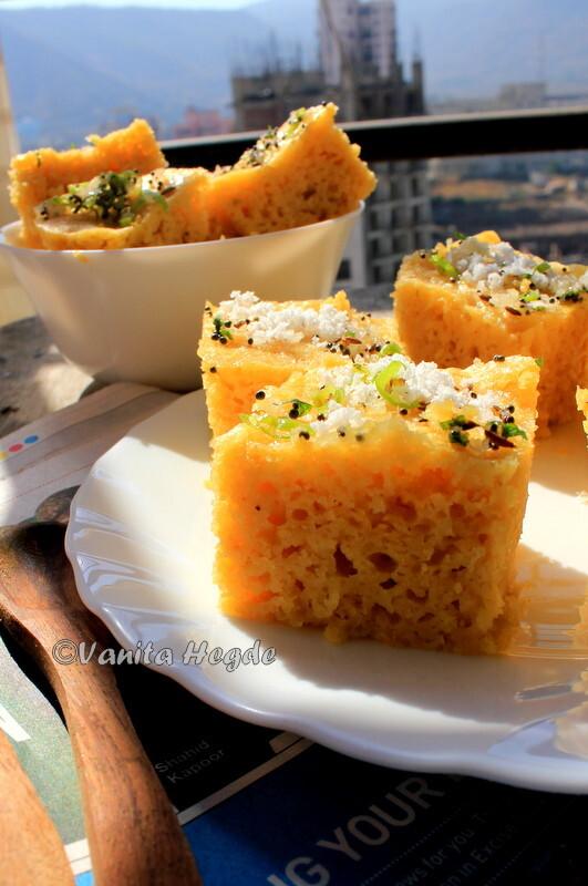 Steamed gram flour cakes / Kaman Dhokla