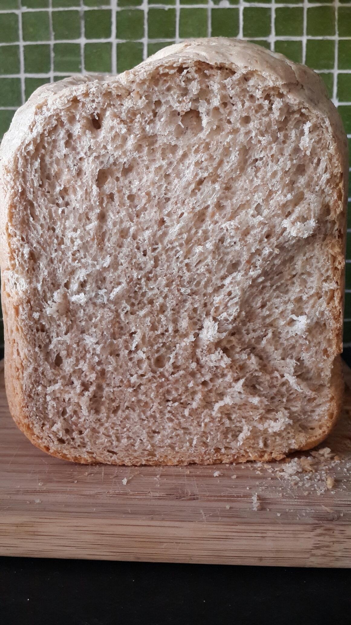 Pan lactal integral todo vegetal.
