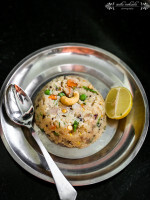 Upma Recipe/How to make Upma