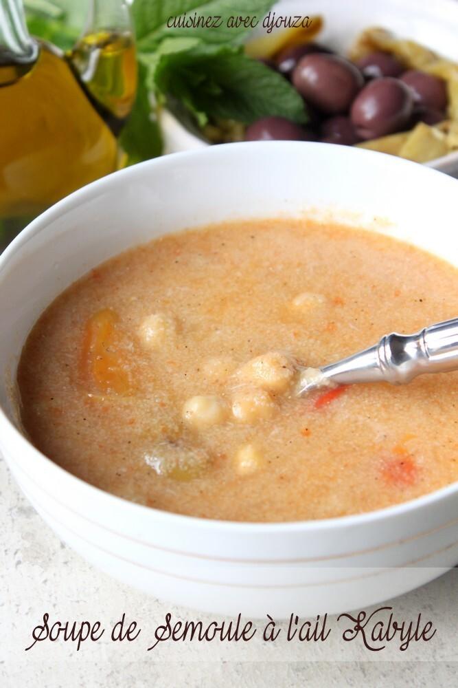 Soupe de semoule kabyle