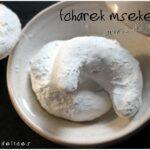 Tcharek msaker corne de gazelle blanche