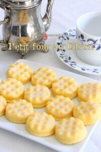 Recette sablé vite fait tarte au citron