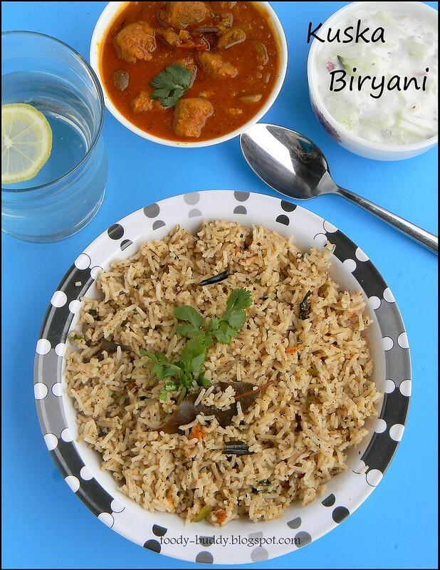 Kuska Biryani (Dindugul Style) | Plain Biryani Without Vegetables