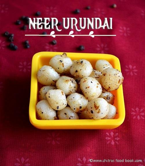 NEER URUNDAI/UPPU URUNDAI-STEAMED RICE BALLS