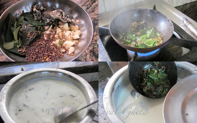 Khandeshi Style Buttermilk Kadhi
