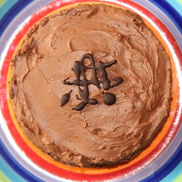 jaffa orange cheesecake