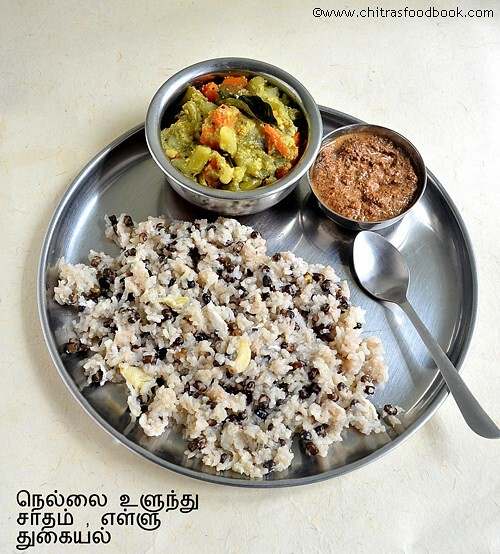 URAD DAL RICE RECIPE,ELLU(SESAME SEEDS)THUVAIYAL,AVIAL–TIRUNELVELI LUNCH MENU