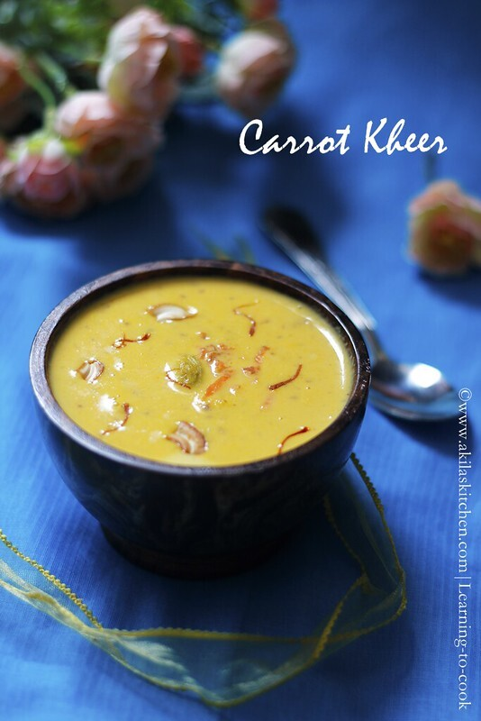 Carrot Kheer | How to make Carrot Payasam | Gajar ka kheer | Kheer Recipes | Payasam Recipes