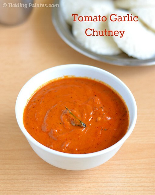 Easy Garlic Tomato Chutney Recipe | Spicy Tomato Kara Chutney | Side Dish For Idli Dosa