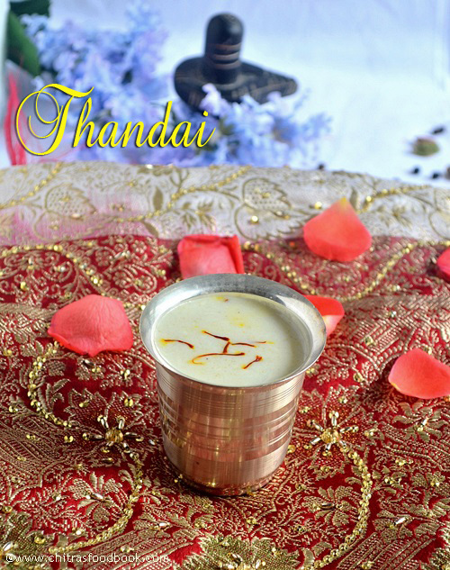 Thandai Recipe-Maha shivaratri Prasadam Recipe