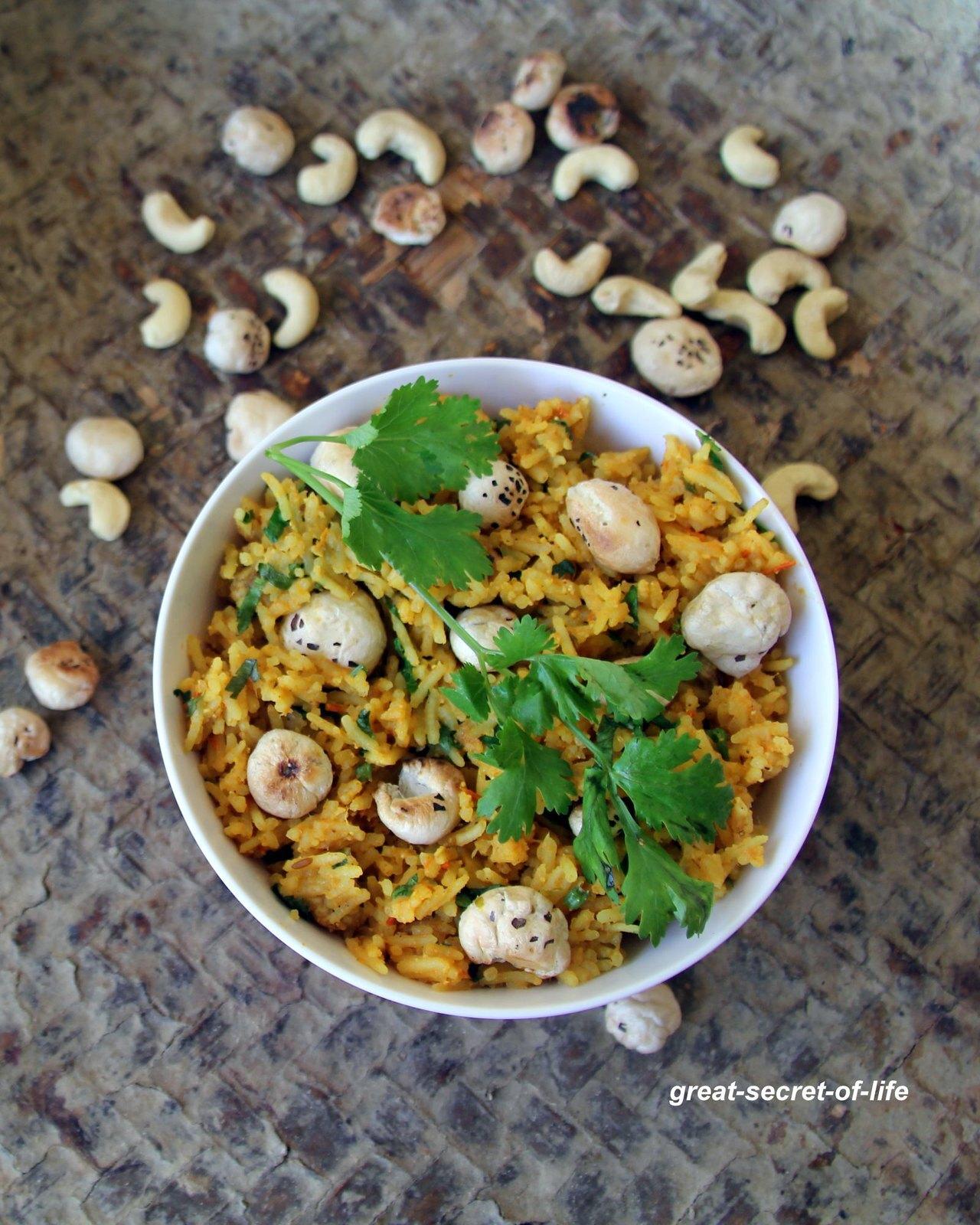 Makhana rice - Lotus seeds Rice - Pool makhana rice - Simple lunch recipes - Healthy rice recipes