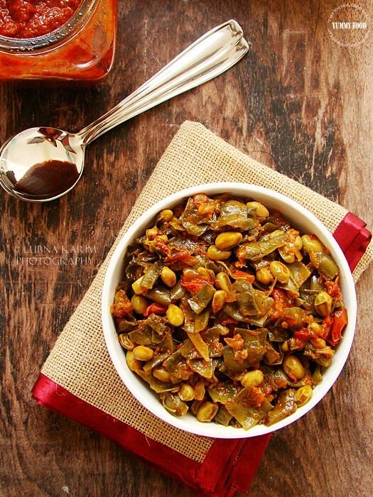 kunduri with rice
