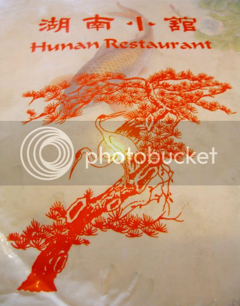 Hunan Restaurant 湖南小館