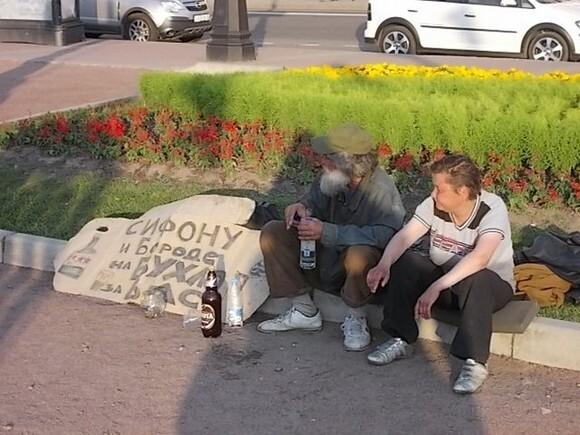 В Российской Федерации посоветовали установить монумент гопнику