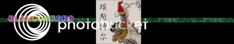 Comida china a tu alcance: Ternera agridulce (facilísima)