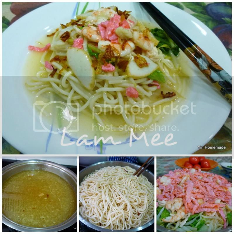 Lam Mee/Birthday Noodles 淋面