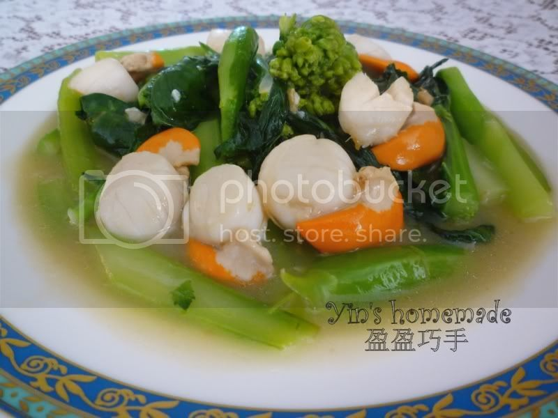 Stir-fry Scallops with Gai Lan 芥兰炒扇贝 (Featured in Group Recipes)