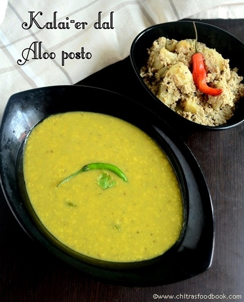 ALOO POSTO,KALAI DAL RECIPE-BENGALI RECIPES