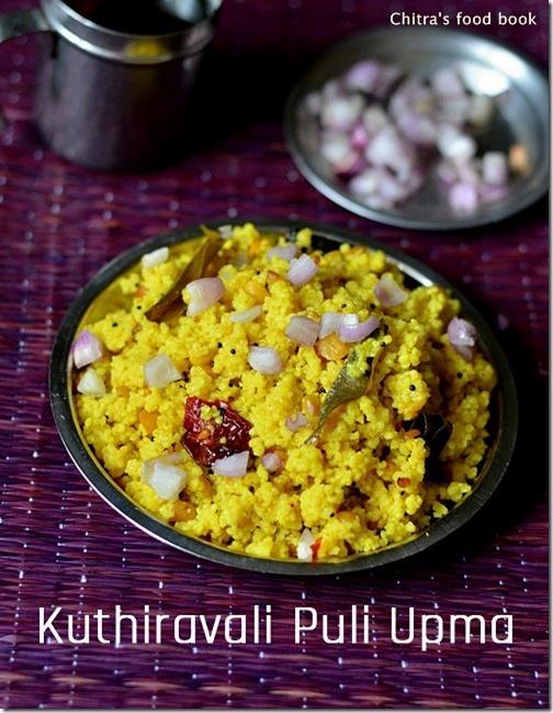 Kuthiraivali Puli Upma Recipe|Barnyard Millet Recipes