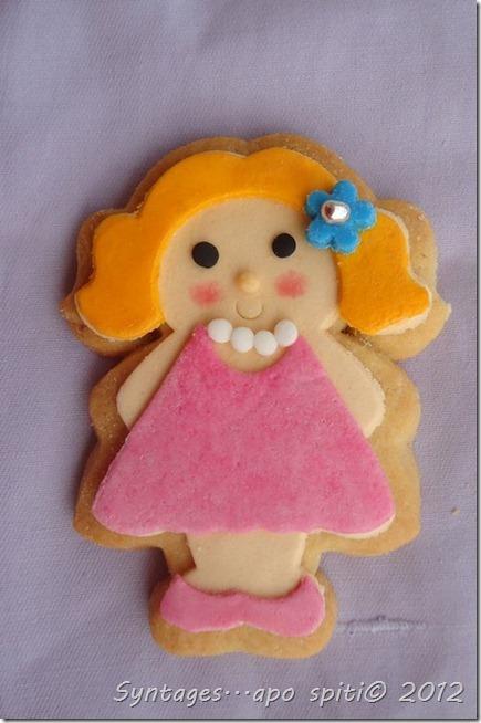 Μπισκότα βουτύρου για κατασκευές