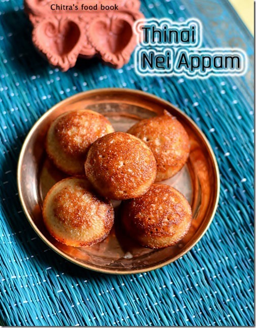 Thinai Nei Appam Recipe/Foxtail millet Sweet Appam recipe-Karthigai Deepam Recipes