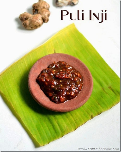 PULI INJI RECIPE-INJI PULI CURRY-ONAM SADYA RECIPES