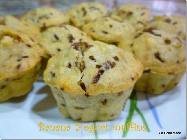 Banana Yogurt Muffins 香蕉酸奶松糕