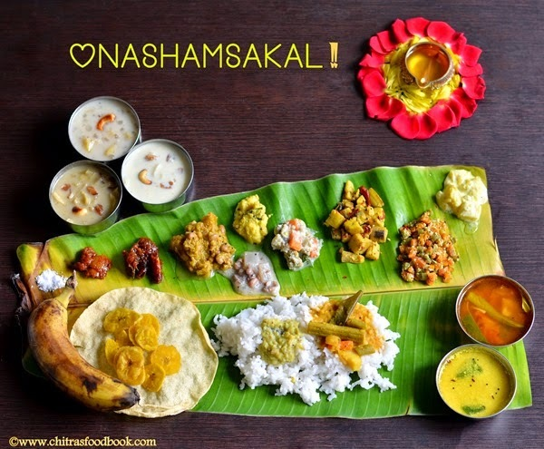 ONAM SADYA RECIPES-KERALA LUNCH MENU