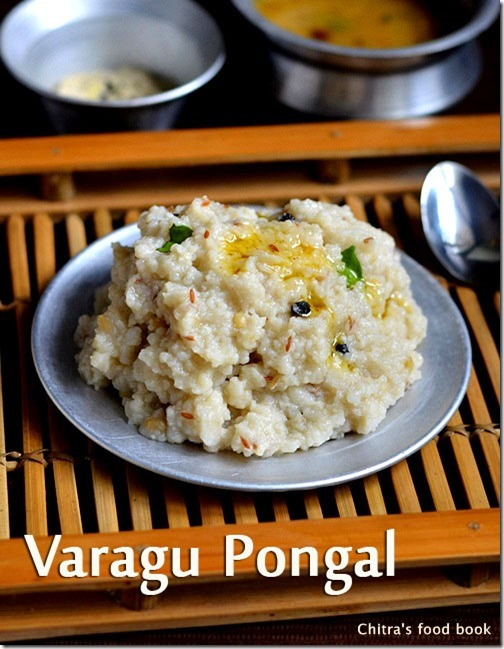 VARAGU ARISI PONGAL RECIPE/KODO MILLET PONGAL-MILLET RECIPES