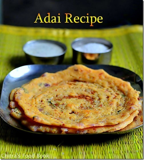 ADAI RECIPE-SOUTH INDIAN TIFFIN RECIPES