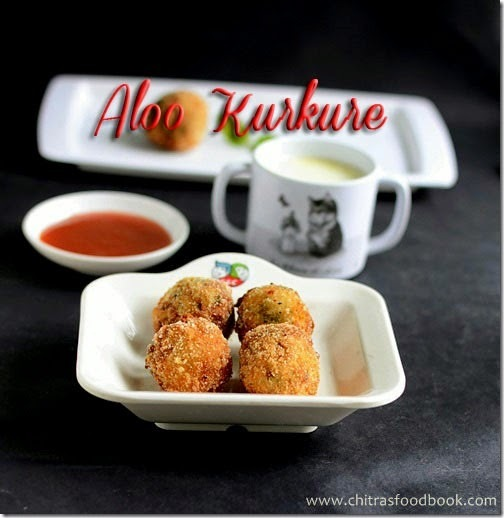 ALOO KURKURE RECIPE-EASY KIDS SNACKS RECIPES