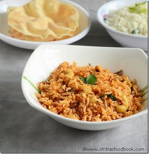 PEANUT RICE RECIPE/VERKADALAI SADAM-LUNCH BOX IDEAS