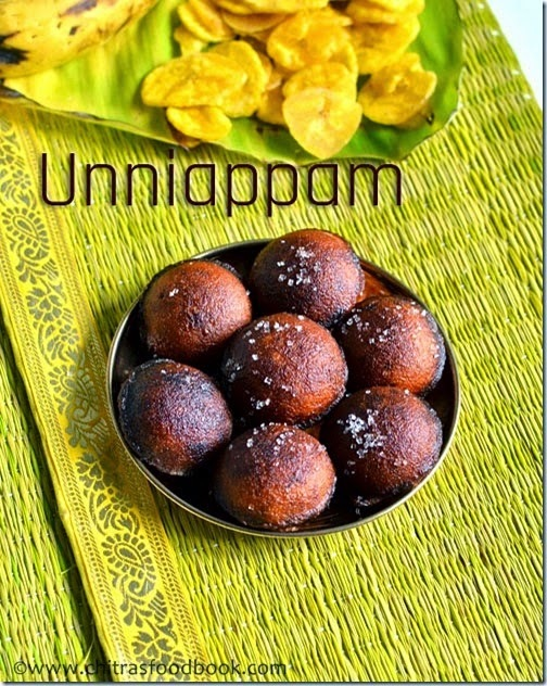 UNNIAPPAM/UNNIYAPPAM RECIPE-KERALA ONAM SADYA RECIPES