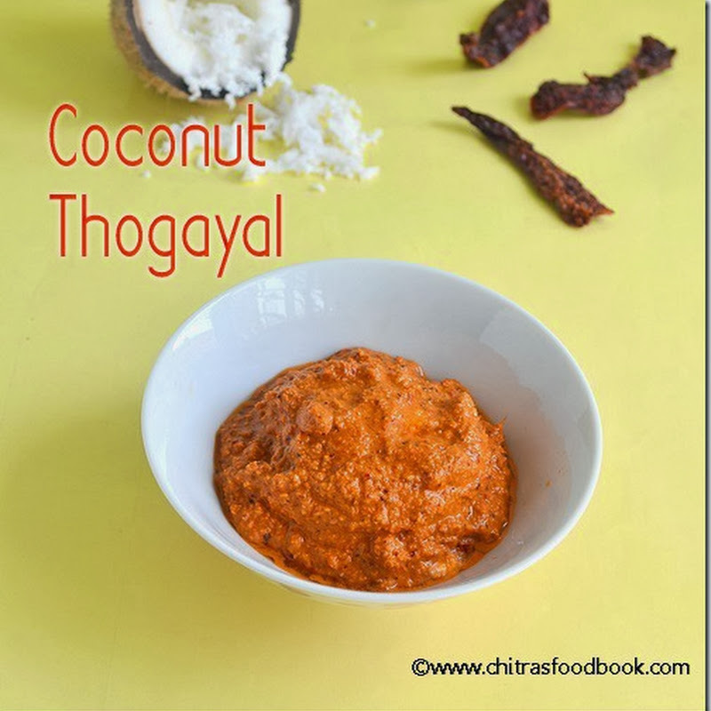 THENGAI THOGAYAL | COCONUT THUVAIYAL RECIPE FOR KAANUM PONGAL