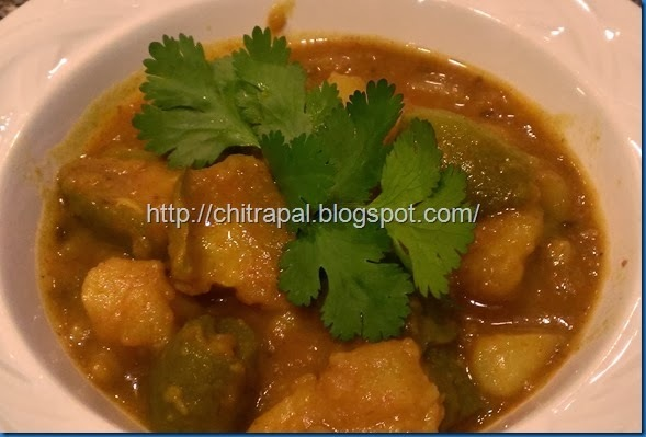 Parwal Two Ways (Pointed Gourd Plant) Parwal Aloo Ki Sabzi and Chatpate Parwal