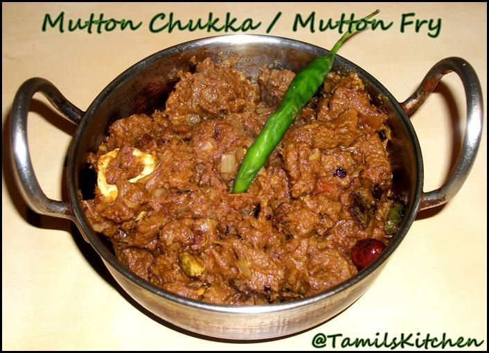 Mutton Chukka varuval / Mutton Fry