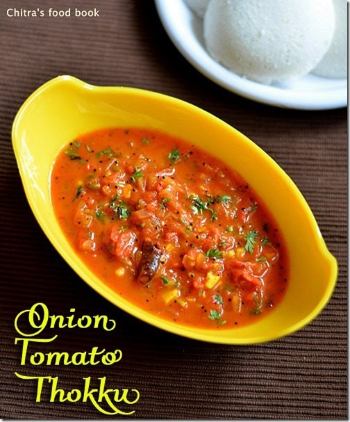 ONION TOMATO THOKKU RECIPE-SIDE DISH FOR IDLI DOSA
