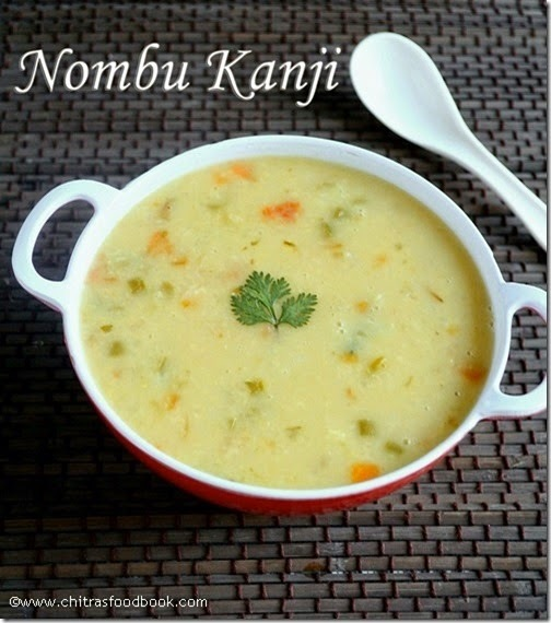 RAMADAN NOMBU KANJI RECIPE–IFTAR RECIPES