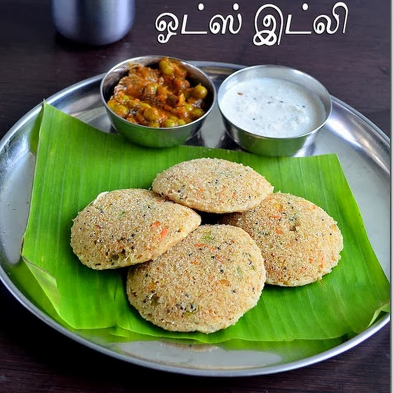 INSTANT OATS IDLI RECIPE/ஓட்ஸ் இட்லி – INDIAN OATS BREAKFAST RECIPES