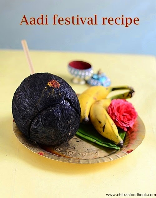 AADI THENGAI PANDIGAI RECIPE/FIRE ROASTED COCONUT-AADI FESTIVAL RECIPES–TRADITION OF SALEM