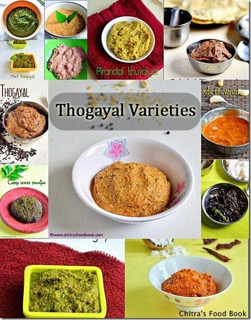 15 THOGAYAL RECIPES/THUVAIYAL VARIETIES FOR RICE