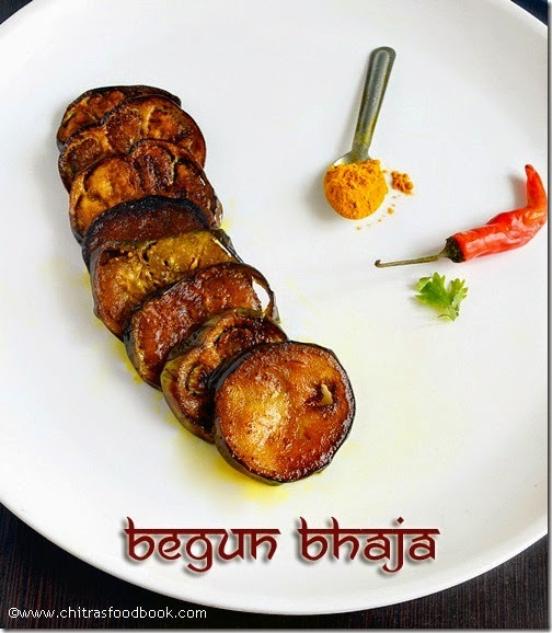 BEGUN BHAJA RECIPE – BENGALI STYLE