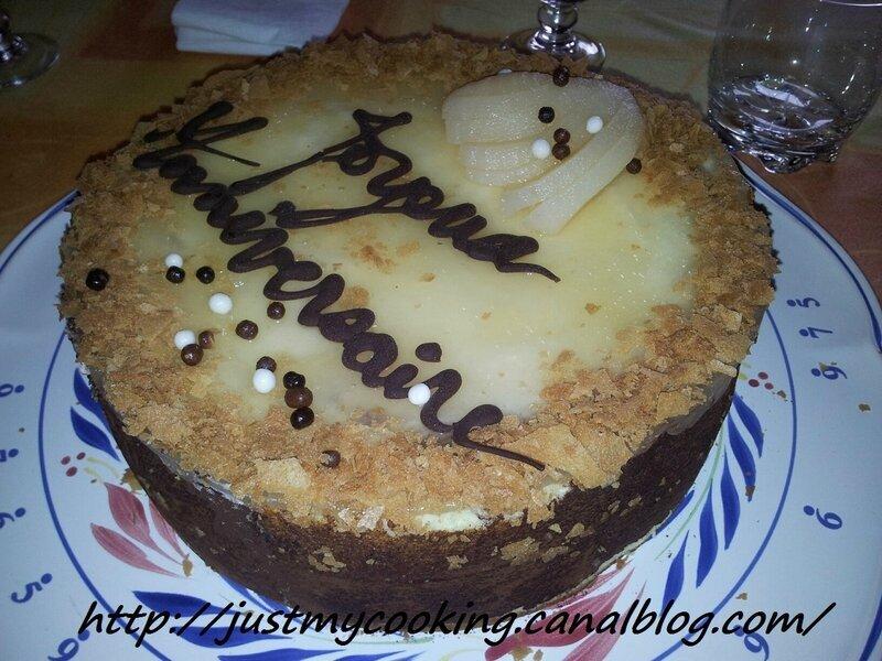 Bavarois Poire-Chocolat, sur croustillant chocolat et miroir poire (avec ou sans Thermomix)