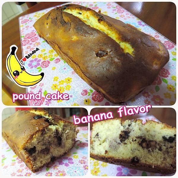 [磅蛋糕食譜]香蕉口味~用橄欖油取代奶油