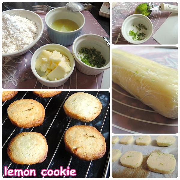 [無蛋餅乾]檸檬奶油餅乾~酸酸甜甜清新風味